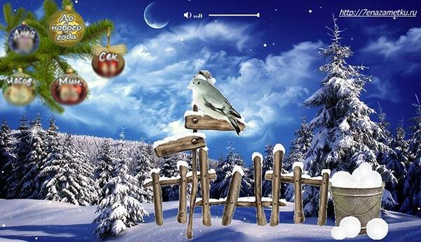 С началом зимы картинки и открытки 017