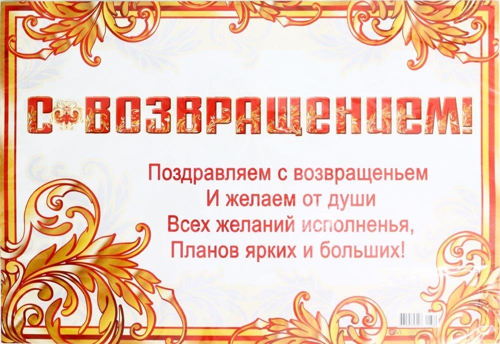 С приездом папа картинки и открытки 016