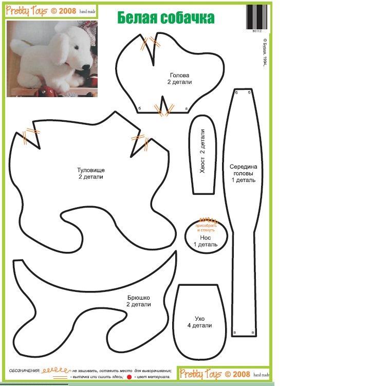 Тедди щенок выкройка   картинки019