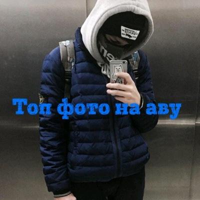 Топ фото на аву в ВК пары   сборка аватарок (28)