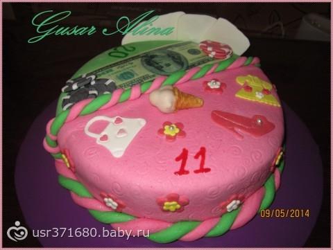 Торт для брата и сестры   красивые фото007