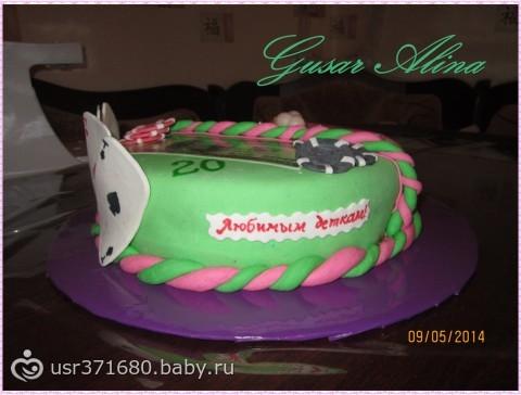 Торт для брата и сестры   красивые фото020