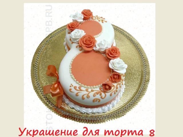 Торт для девочки 8 лет из мастики   фото 019