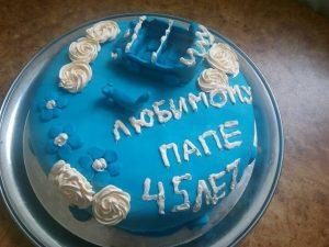 Торт папе на день рождения из мастики   фото 021