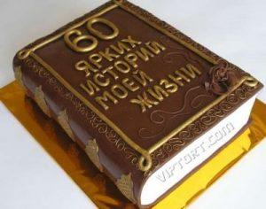 Торт юбилей 60 лет мужчине   красивые фото 025
