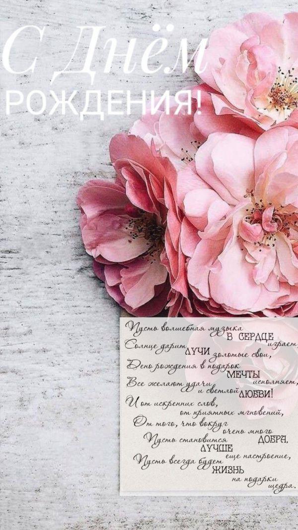 Тюльпаны фото с днем рождения   подборка 007