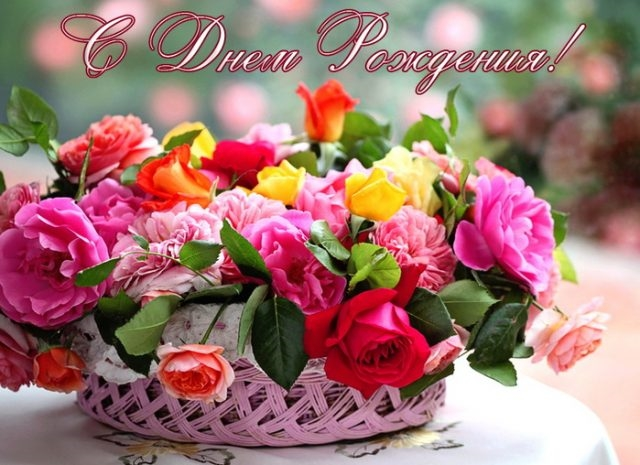 Тюльпаны фото с днем рождения   подборка 014