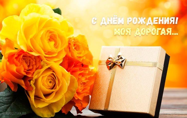 Тюльпаны фото с днем рождения   подборка 016