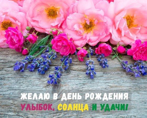 Тюльпаны фото с днем рождения   подборка 021