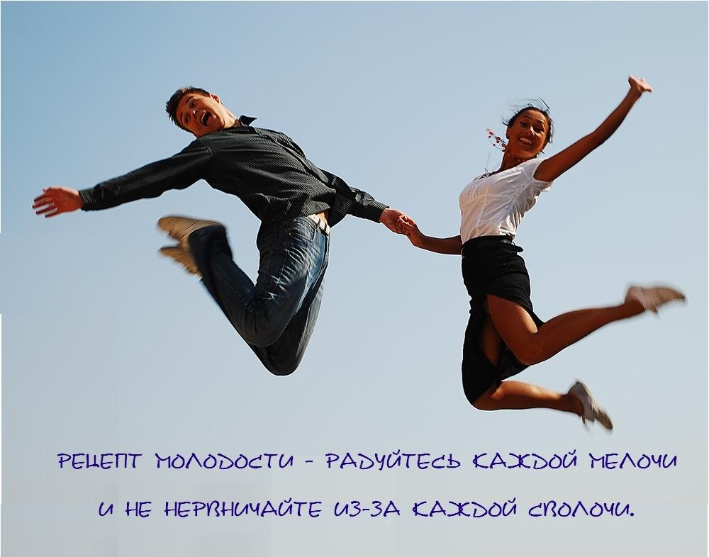 Удовольствие от жизни картинка и открытка006