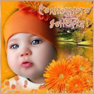 Улыбнись жизнь прекрасна   картинки и открытки 022