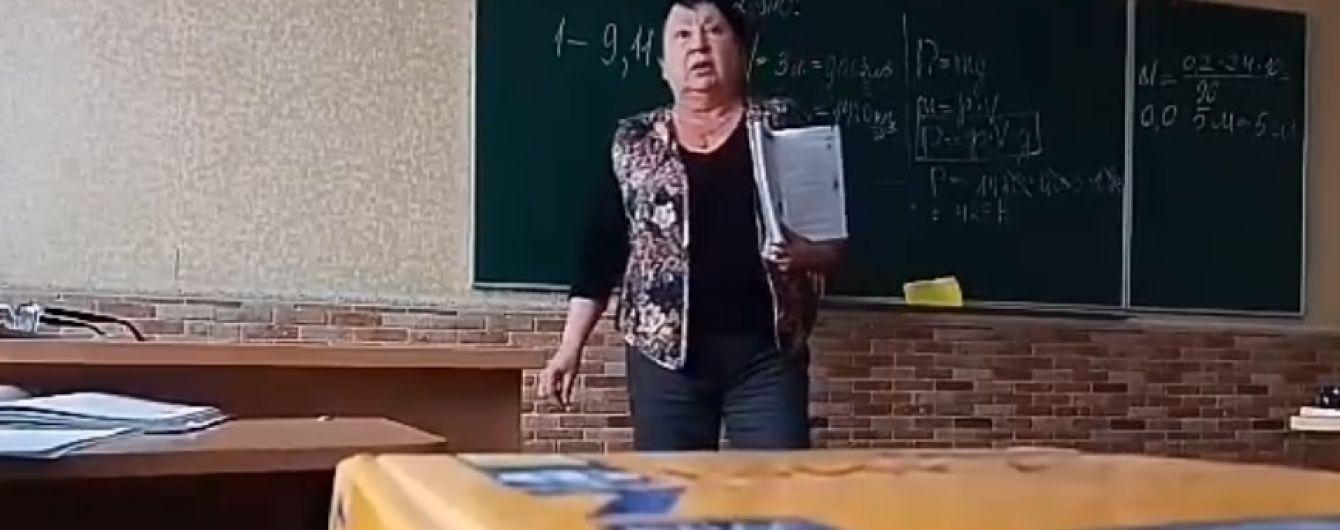 Учитель ругает ученика картинка и фото 005
