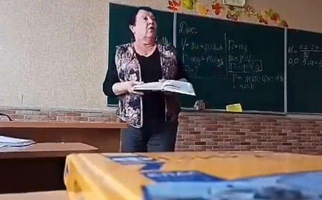 Учитель ругает ученика картинка и фото 012