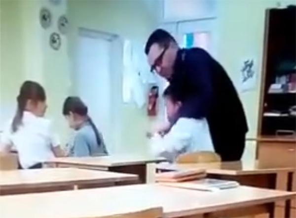 Учитель ругает ученика картинка и фото 014