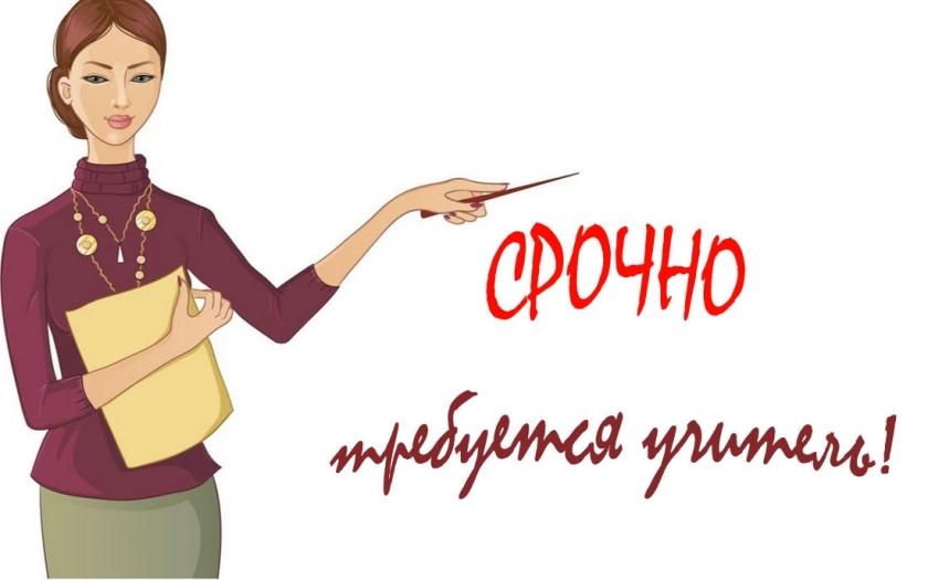 Учитель русского языка картинки022