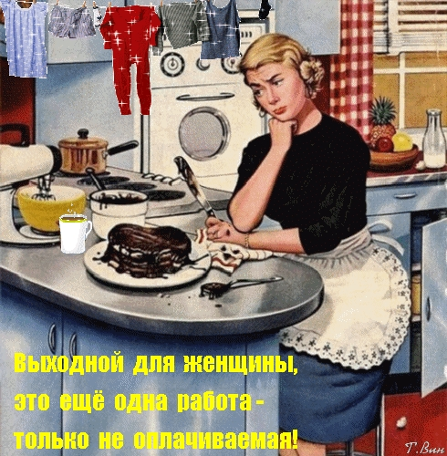 У женщины выходной картинки и открытки016