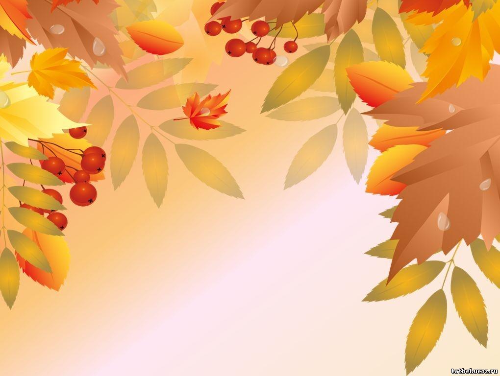 картинки шаблоны осень золотая