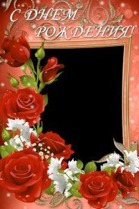 Фон открытки с Днем Рождения   скачать бесплатно 028
