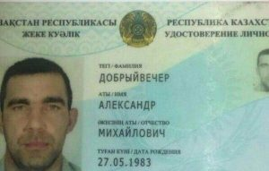 Фотки на паспорт смешные и прикольные024
