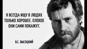 Фото Высоцкий с бородой   подборка 020
