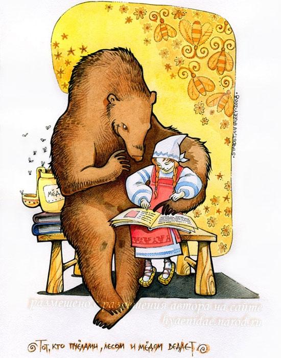 Фото Маша и Медведь сказка 025