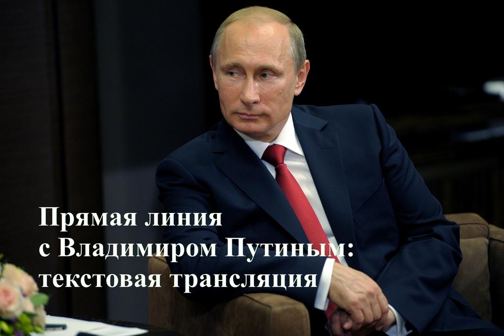 Фото Путин за столом   подборка 007