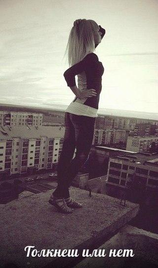 Фото Ты мне нужна очень сильно! (10)