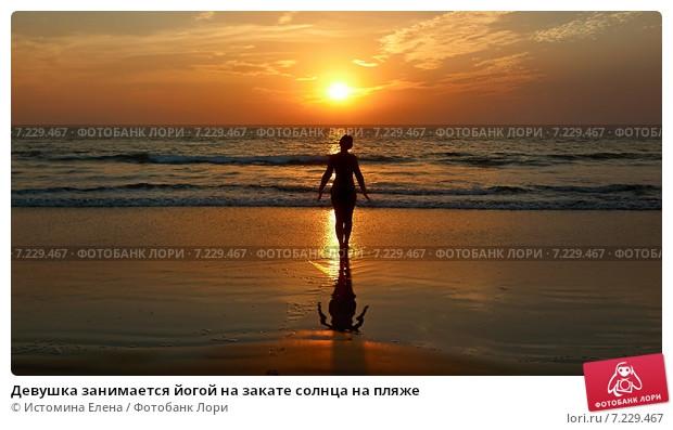 Фото девушка и закат солнца   подборка 021