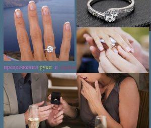 Фото девушки руки с кольцом 019
