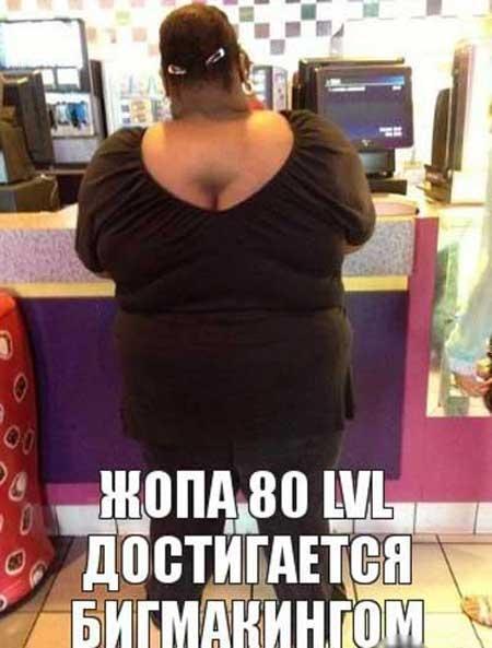 Фото жирных мужиков смешные и веселые 024