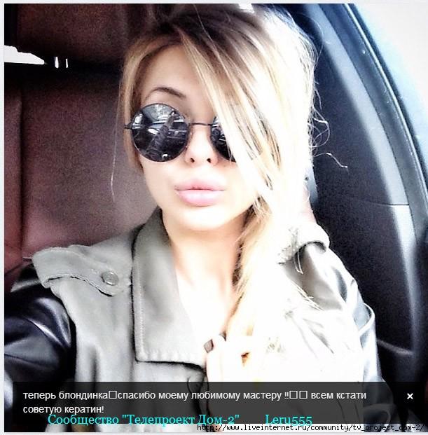 Фото красивых блондинок в очках на улице (5)