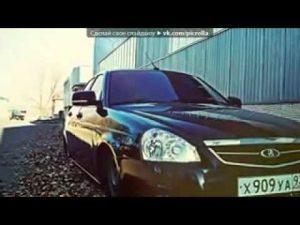 Фото крутых машин с тюнингом бпан   скачать бесплатно (23)