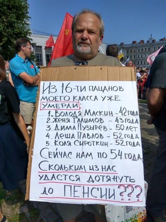 Фото мужчины 50 лет в очках русские   подборка (6)