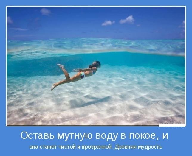 Фото на море друзья   подборка 018