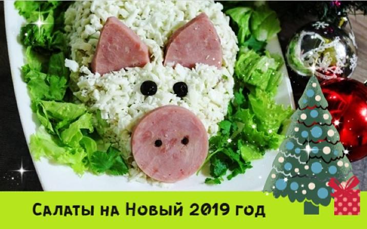 Фото нового 2019 года   подборка 011