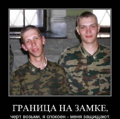 Фото приколы военные   смешные картинки 005