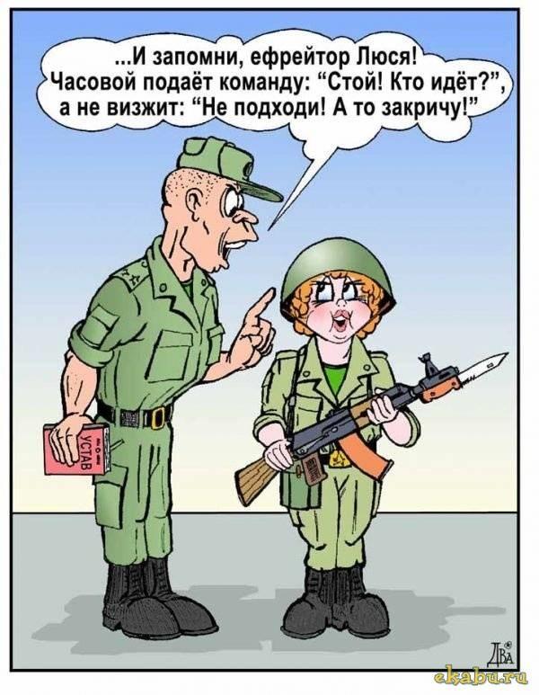 Фото приколы военные   смешные картинки 011