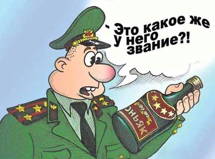 Фото приколы военные   смешные картинки 012