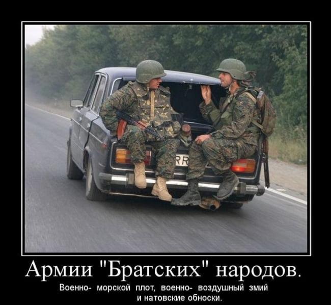 Фото приколы военные   смешные картинки 022