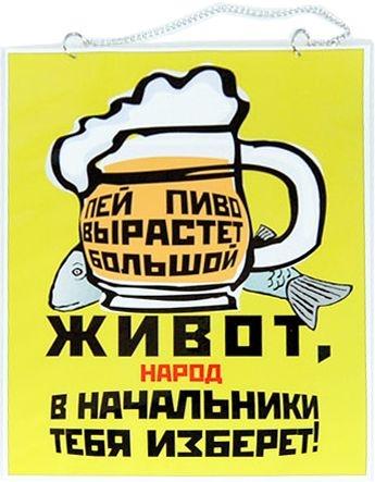 Открыток, смешные рисунки про пиво