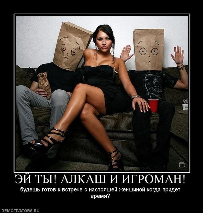 Фото приколы пьяных мужиков   подборка 012