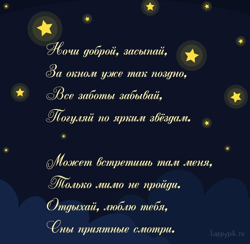 Фото принцесса спокойной ночи   подборка картинок013