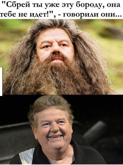 Фото с бородой и без бороды   приколы, картинки (1)