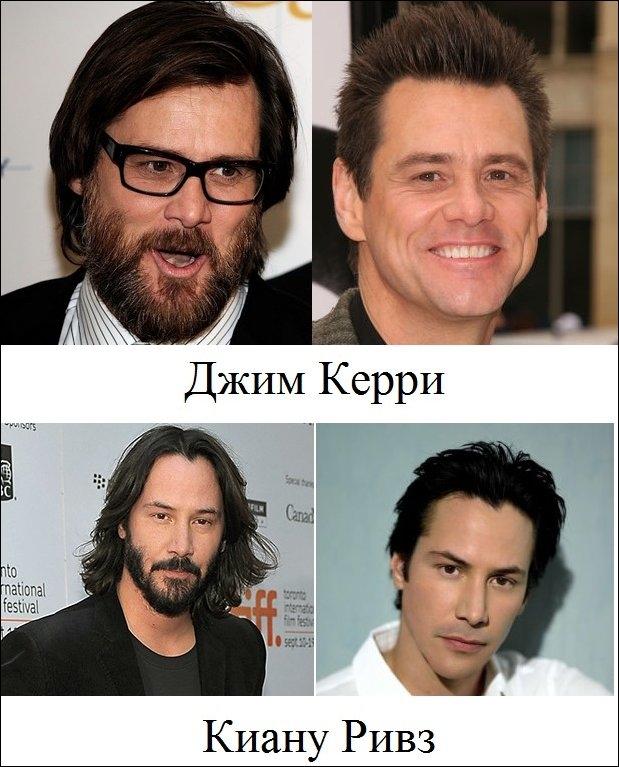Фото с бородой и без бороды   приколы, картинки (12)