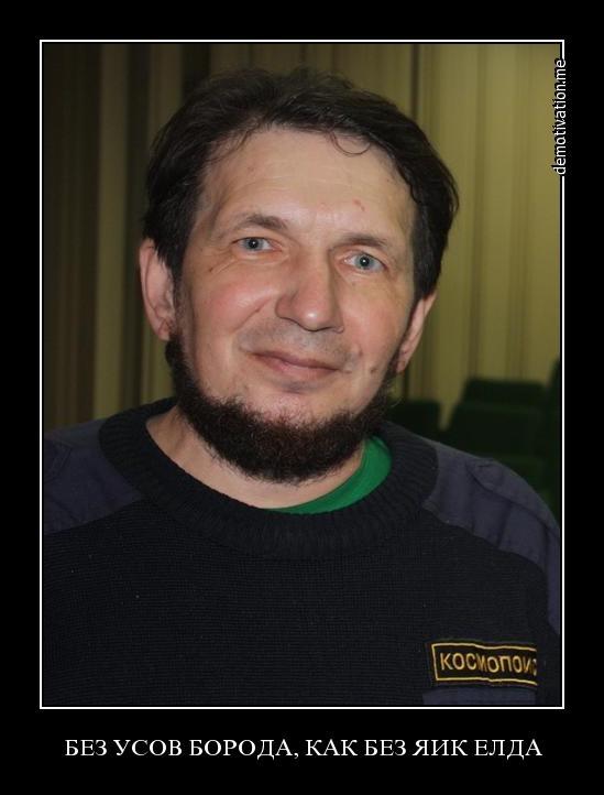 Фото с бородой и без бороды   приколы, картинки (6)