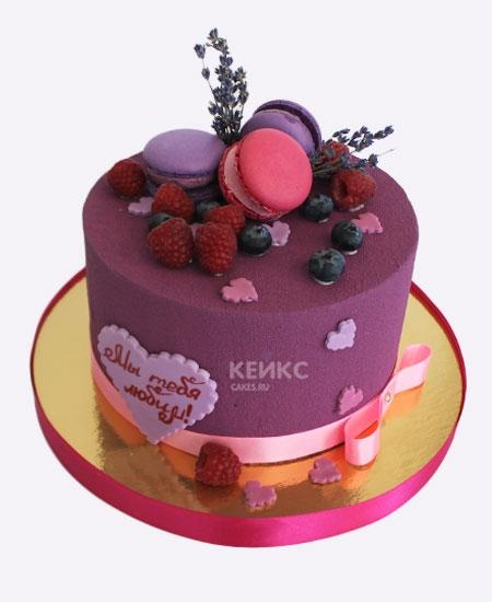 Фото торт для мамы на 55 лет   подборка 008