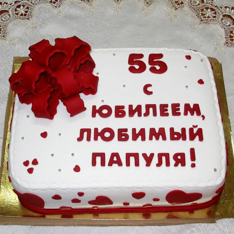 Фото торт для мамы на 55 лет   подборка 012