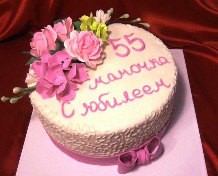 Фото торт для мамы на 55 лет   подборка 020
