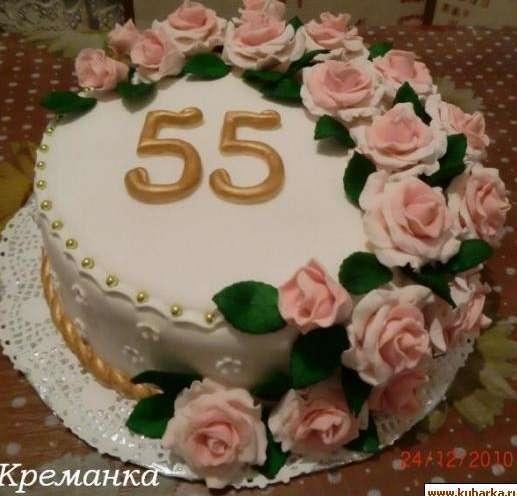 Фото торт для мамы на 55 лет   подборка 021