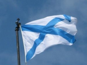 Фото флага Андреевского   подборка 021